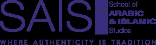 Logo of School of Arabic and Islamic Studies